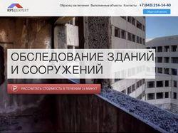 rps-expert.ru