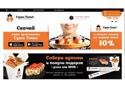 Сушинька - веб-баннеры