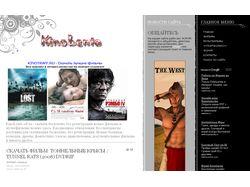 Кинолента - фильмы и мультфильмы бесплатно