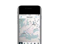 Мобильное приложение «SmartSky»