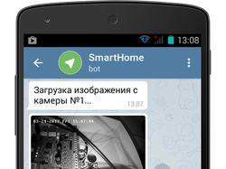 Чат-бот для Telegram «SmartHome»