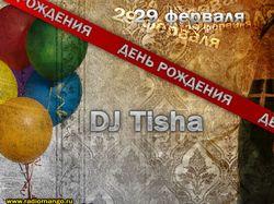 Д.р. Dj Tisha