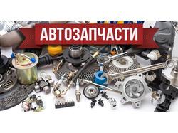 Яндекс Директ: запчасти для авто