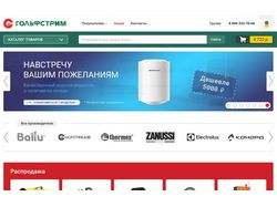 Разработка онлайн-магазина на Laravel