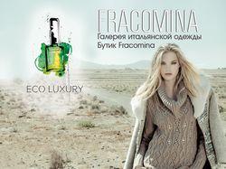 Листовка для магазина Итальянской одежды Fracomina