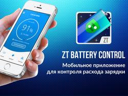 ZT Battery Control