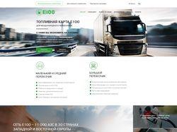 E100 Дизайн главной страницы