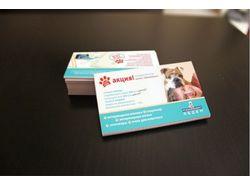 визитка для ветеринарной клиники