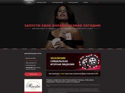 Верстка главной страницы для казино