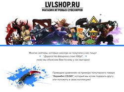 LVLShop