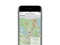 Мобильный диспетчер GPS
