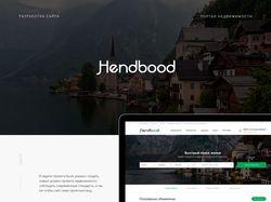 Hendbood - Аренда недвижимости