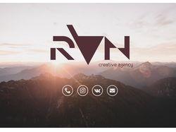 Дизайн промо-страницы
