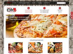 OK магазин суши пиццы
