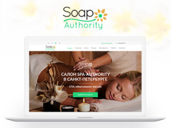Сайт-визитка Spa-салона «Spa-Authority»