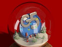 Logo g5 x-mas