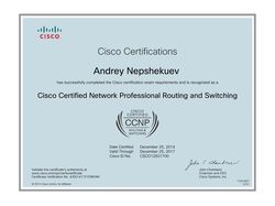 Сертификат Cisco CCNP Routing and Switching