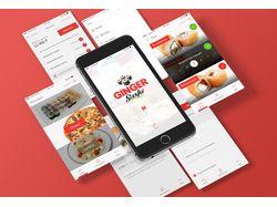 Дизайн мобильного приложения заказа суши - Ginger