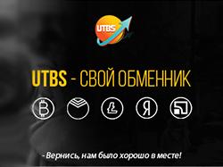 Серия гиф и статических баннеров UTBS