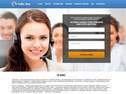 Вёрстка сайта Calls2Day