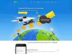 Сайт на Laravel + Панель управления