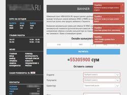 Одностраничный сайт (SPA) + калькулятор