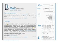 Сайт MaxBloger.com