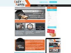 Сайт easy-pawn.ru