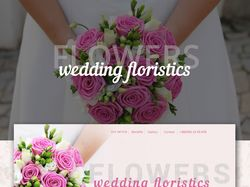 "LANDING PAGE ""Wedding floristics/ flowers"""