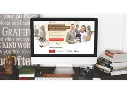 Одностраничный сайт для мобильного кейтеринга кофе