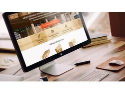 Сайт для производителя пиломатериалов
