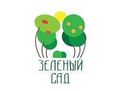 логотип Зеленый сад