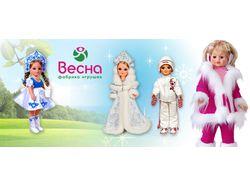 Баннеры для магазина товаров для детей