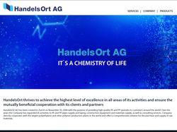 Сайт Лендинг страница | Handels Ortag