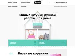 Адаптивный веб-сайт для магазина Mishka