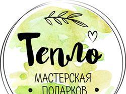 Логотип для магазина подарков ручной работы.