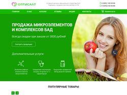 optisalt21.ru