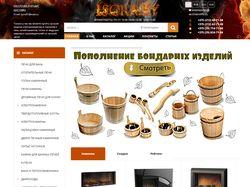 Wordpress+woocommerce сайт по продаже котлов