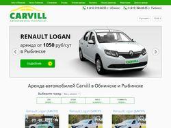 Сайт автомобилей напрокат