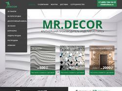 MrDecor.ru - 3д панели