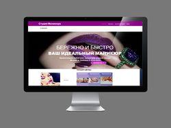 Сайт для маникюрного салона на wordpress