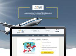 Дизайн сайта IBC