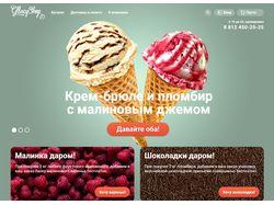 Сайт с множеством интерактивных элементов