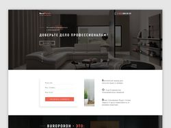 Landing for Interior design studio