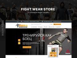 Сайт товаров для единоборств