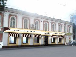 Кафе в Нижнем Новгороде