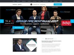 Разработка landing page - Business Speech