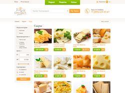 Italy Project - магазин на Yii2