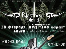 Плакат для музыкальной студии