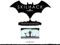 Сайт для Skilhack